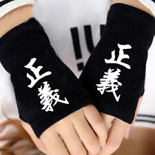 Anime One Piece Pirates Kizaru Justice Cosplay Cotton Gloves Fingerless Mittens