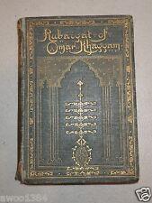 RARE! Undated Rubaiyat of Omar Khayyam - Edward Fitzgerald - Harrap - London