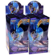 Pokemon Kartenspiel Sonne Mond Moon Sammlung 60 Booster 2 Display Box Koreanisch