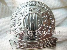 The Kowloon Motor Bus Co. (1933) Ltd., Inspector's Cap Badge, Hong Kong
