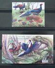 Taiwan 2014 Swinhoe Bird S/S Conservation stamps set 藍腹鷴