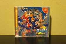 Gunbird 2 / Dreamcast - Japan Import - Includes Game, Manual, & Case!