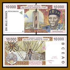 W.A.S. West African States, Ivory Coast 10000 (10,000) Francs, 1999 P-114Ah (AU)