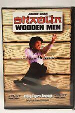 Shaolin Wooden Men ntsc import dvd English subs