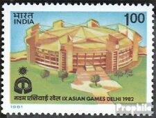 India 889 (complete.issue.) unmounted mint / never hinged 1981 Sports
