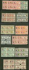 Paraguay 1945 Flags PROOF BLOCKS (x26) incl. FRAMES