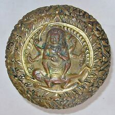 """7.3"""" Antique Chinese or Tibetan Gold Gilt Bronze Repousse Round Box with SHIVA"""
