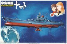Bandai Yamato Cosmic Space Battleship 1/500 Plastic Model 525mm