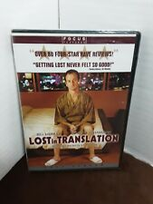 Lost in Translation (Dvd,Fullscreen,2003) New & Sealed