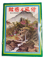 10 Vintage Souvenir Postcards- Wonderful Korea - Woojin Press C3