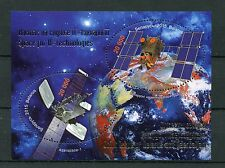 Belarus 2015 MNH Space for IT Technologies Joint Issue Azerbaijan 2v M/S