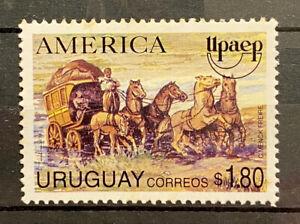 URUGUAY - AMERICA - MNH STAMP
