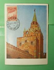 DR WHO 1933 RUSSIA MOSCOW POSTCARD TO GERMANY  g01855