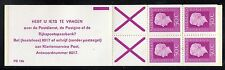 Netherlands - 1975 Definitives Juliana Mi. MH 20b MNH