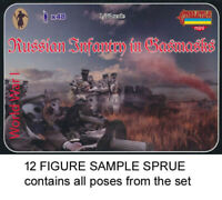 STRELETS M058 WWI RUSSIAN INFANTRY in Gasmasks 1/72 Model Kit - 1 SPRUE 12 figs