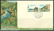 JAPAN QUASI NATIONAL PARK YABA HITA  FIRST DAY COVER 1959