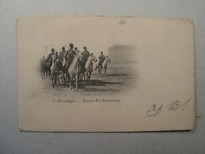 1902 Russia postcard: Own His Imperial Majesty- Nicholas II, Convoy