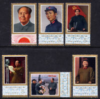 CHINA PRC Sc#1357-62 1977 J21 Mao's Death 1st Anniversary stamps MNH