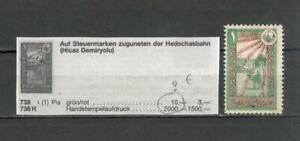 On tax stamps in favor of the Hejaz Railway Mi No 738?