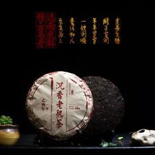 Yiwu Zheng Shan Ancient Tree ChenXiang Aged Pu-erh Tea Cake 2005 357g Ripe