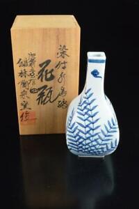 P7385: Japanese Arita-ware Bird Flower Pattern FLOWER VASE Ikebana, w/signed box