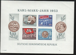 DDR, Block 9 B, postfrisch