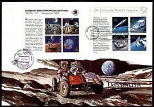 Weltraumforschungen. WORLD STAMP EXPO '89, Washington. FDC. UdSSR-USA 1989