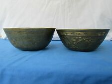 Engraved Antique or Vintage Brass Bowls Chinese China