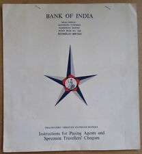 Bank of India SPECIMEN Travelers cheques (5) in folder