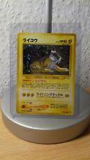 Pokemon / Raikou / Neo Revelation / HOLO / Near Mint / JP