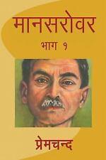 Mansarovar: Mansarovar - Part 1 by Premchand (2016, Paperback)
