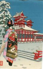 "Japanese Woodblock print "" Kyoto Sights,Heian Shrine in the snow ,Geisha'' #014"