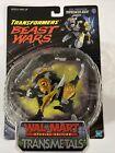 Transformers Beast Wars Transmetals TRIPREDACUS AGENT Walmart Special Edition