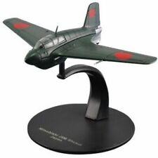 1/72 Aircraft, Mitsubishi J8M Shusui. WW2. Model Aircraft