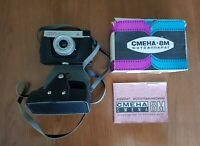SMENA 8M Russian Vintage USSR Camera Lomo Lomography