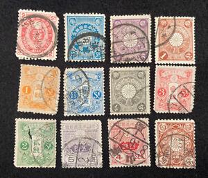 Old VTG Japan Stamp Collection Imperial Japanese Sen Postage Postal Post Colors