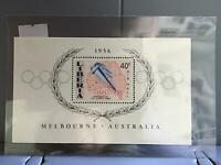Liberia 1956 Olympics Melbourne Australia mint never hinged stamp sheet R26825