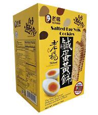 TK Food Saltead Egg Yolk Cookies 21.16