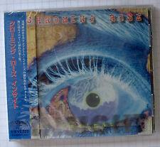 Chroming Rose - Insight JAPAN CD OBI RAR!  VICP-60678