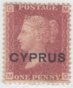 CYPRUS  1880 ISSUE ONE PENNY UNUSED STAMP SG 2 PLATE 215 = SCOTT 2