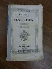 PARIS Ou le livre des CENT ET UN Ladvocat 1832 Tome 5 Seul