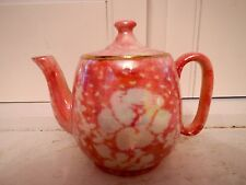 Vintage Royal Winton Chintz Rose Brocade Breakfast Set Teapot for One