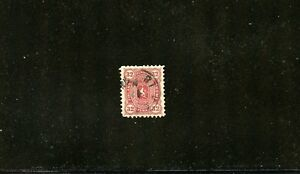 LOT 68857 USED  23  STAMPS FINLAND