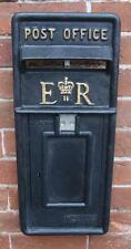 Replica Royal Mail ER Black Postbox Letter Box with Keys - FRONT ONLY  Cast Iron