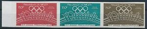 [G80879] Niger 1970 Games RARE strip of 3 Proof Color very fine MNH Imperf