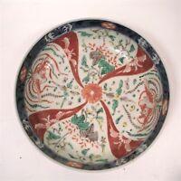 Antique Japanese Imari Bowl 7.25 inches (18cm) diameter