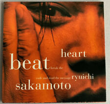 Ryuichi Sakamoto Heartbeat CD 1991 Japanese Import Arto Lindsay Youssou N'Dour