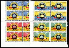 Kuwait 1962 ** Mi.175/78 Fortschritt Progress Cogwheel Scheich Sabah [kwv015]