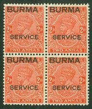 SG O5 Burma 1937. 2a vermilion. Lightly mounted mint block of 4 CAT £80