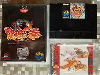 Art of Fighting Neo Geo AES JPN Neo Geo AES SNK  CIB